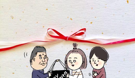 【父の日】mymakuraでオーダーメイドマイ枕をプレゼント。