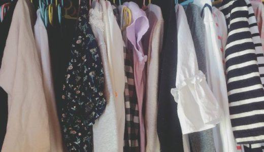 畳まず便利!和室の押入れに子供服を収納。