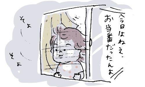 【子育て漫画ブログ】油断している時に起こる事件。