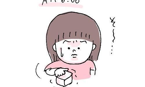 【子育て漫画ブログ】5歳の一人遊び。