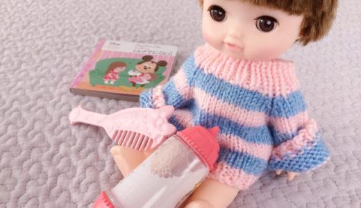 レミン &ソランのレミンちゃんを2歳にプレゼント!子どもの反応は?
