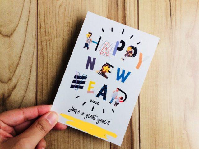 つむぐ 自宅印刷 年賀状