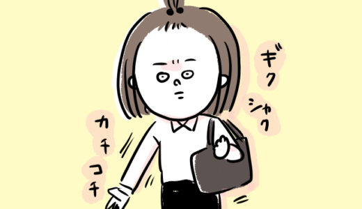 \オフィスOK/プチプラ綺麗め大人服のリスト✍️