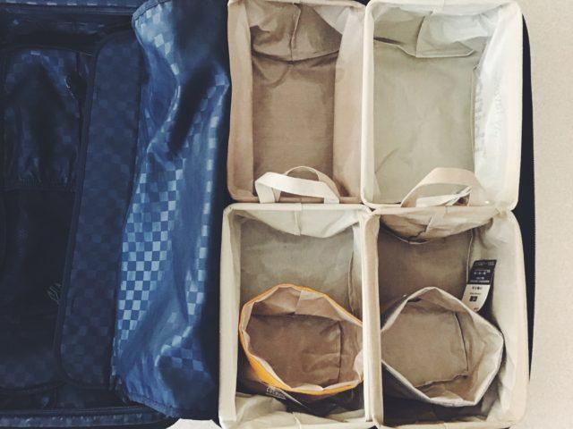 スーツケース 仕切り ダイソー