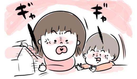 【4歳差育児】もう限界!?毎日喧嘩する姉妹と室内で楽しく過ごすたったひとつの方法。