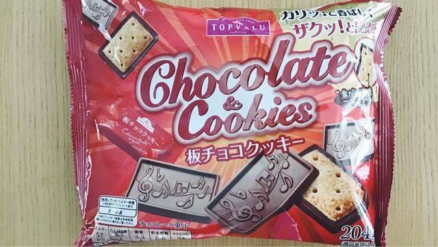トップバリュ 板チョコクッキー