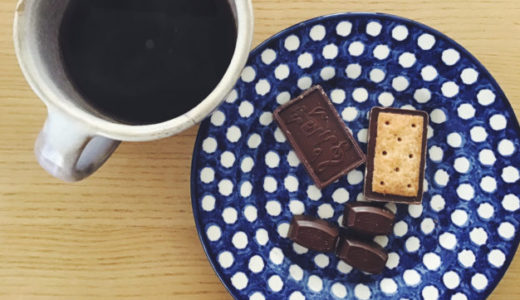 セルフバレンタイン!私がムシャムシャ食べたい日に買うチョコレートのお菓子。