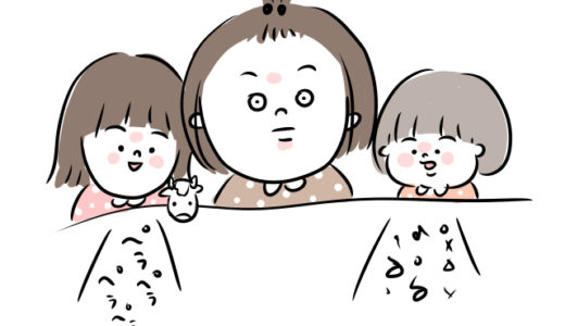 【絵日記】寝る前の娘(6歳)とのおしゃべり。