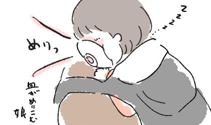 エルゴ おんぶ 子供 寝る