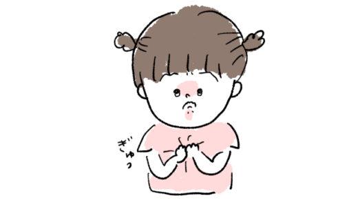 【絵日記】初めての保育園!やっぱり泣く?その時、母は…