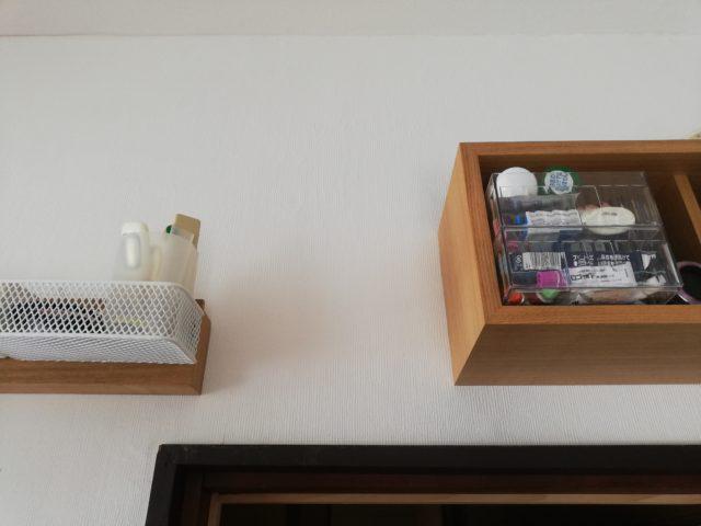 無印良品 壁につけられる家具