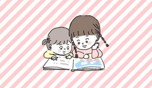 子供の成長を絵本とともに記録できる!くもんの絵本アプリ「mi:te(ミーテ)」